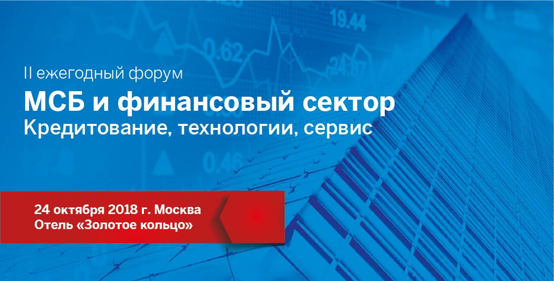 http://omsk.tpprf.ru/upload/iblock/ae4/ae458634437325fa97d902bb24f2100d.jpg